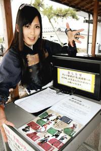 投票用のアンケート箱を紹介する暫定1位の稲姫役=岡崎市康生町の岡崎公園で