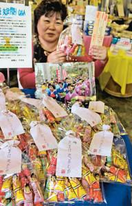 発売した菓子「丸まげ恋おとめ」=氷見市中央町で