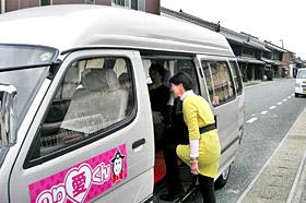美濃市の格安、乗り合いタクシー「のり愛くん」