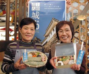 「城弁」をPRする土里夢の西川厚子さん(左)と畑佐操さん=郡上市八幡町で