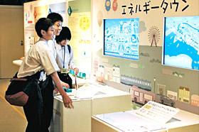 楽しみながらエネルギーについて学べる東邦ガスの「ガスエネルギー館」=愛知県東海市で