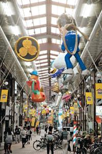 無数の張りぼて飾りがつり下げられたアーケード=西区那古野2の円頓寺本町商店街で
