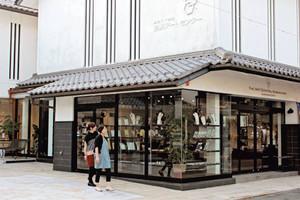 25日に開館する「黒壁30號館長浜アートセンター」=長浜市元浜町で