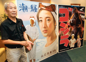 伊勢志摩地域の映画などをテーマに描いた顔出しパネルを紹介する紀平昌伸さん=県庁で