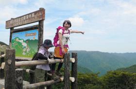 雄大な景色が楽しめる御在所岳の山上公園
