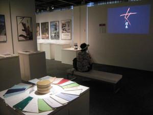 題字を手がけた映画のポスターやシナリオなども並ぶ作品展=金沢市広坂で