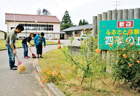 廃校を利用した、ふるさと体験村「四季の丘」=石川県穴水町で
