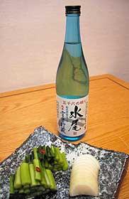 名物の野沢菜漬けと地酒「水尾」