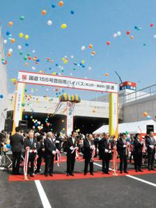 新区間の開通を祝って風船も飛ばされたセレモニー=豊田市美山町で