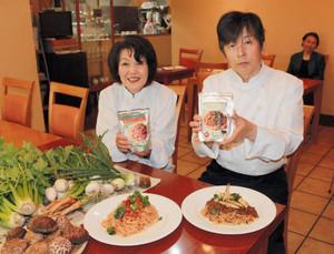 氷見産の食材を使ったパスタソースを開発した梶敬三さん(右)と「ボーノ・ペッシェ」の高木治美さん=氷見市南大町で