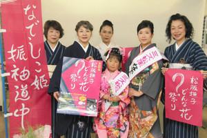 ポスターやのぼり旗で祭りをPRするミズ・ネットワーク松阪のメンバーら=松阪市役所で
