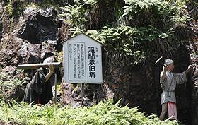 史跡・生野銀山の露天掘りを紹介するジオラマ=いずれも兵庫県朝来市で