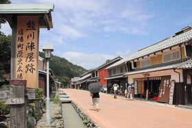 江戸時代以降の元商家や民家が連なる旧熊川宿=若狭町で