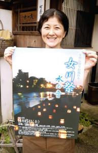 6日の女川祭をPRする宇都宮千佳さん=金沢市東山で