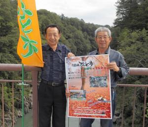 「天龍峡てんと市 かぼちゃマルシェ」をPRする実行委員会のメンバー=飯田市川路で