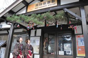 飛騨萩原駅に飾られた松飾り=下呂市萩原町で