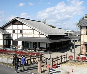 観光拠点の太田宿中山道会館