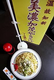 地元のB級グルメを目指す「美濃加茂やきそば」=いずれも岐阜県美濃加茂市で