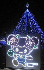 町のマスコットキャラクター「ばら菜」をかたどったイルミネーション=神戸町で