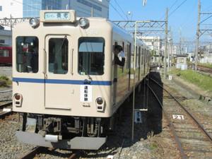 鉄道愛好者らが運転を体験した「センロク」=昨年10月、大垣市木戸町で(養老鉄道提供)