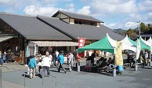 国の重点道の駅に選ばれた豊田市の「どんぐりの里いなぶ」