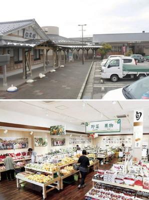(上)和歌山県九度山町の道の駅との姉妹駅提携が決まった「ころ柿の里しか」=志賀町末吉で(下)昨年4月にオープンしたばかりの九度山町の「柿の郷くどやま」=志賀町提供