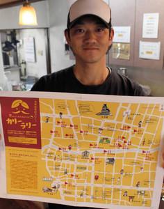 「MATSUMOTOカリーラリー」のチラシを手にする小山さん=松本市桐で