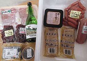 関谷醸造が限定販売している特製の「ジビエ特産品セット」