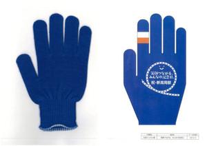 参加者に配る青い手袋=高岡市提供
