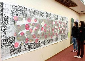 カラフルで見ていて楽しい作品が並ぶ会場=長浜市港町の慶雲館で