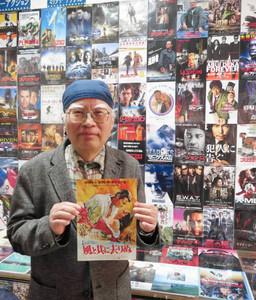 映画チラシ3000点を寄贈した後藤さん=羽島市竹鼻町の市映画資料館で