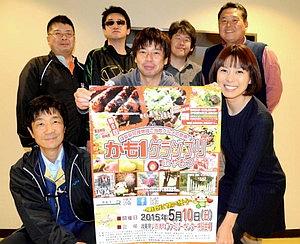 開催を告げるポスターを手にするスタッフ=八百津町ファミリーセンターで