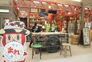 再現された「朝市食堂まいもん」=能登空港で