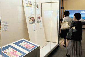 多種多様な引き札が飾られた会場=長浜市の長浜城歴史博物館で