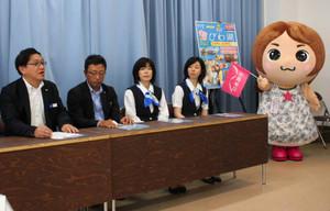 「女子旅びわ湖」を説明する日本旅行の社員=大津市内で