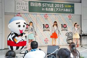 イベントでギター演奏を披露するこにゅうどうくん=名古屋市の「アスナル金山」で(四日市市提供)
