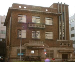 1933年に建設され、1階に資料館がオープンする県庁大津橋分室=名古屋市中区で