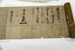 小牧・長久手の戦いの最中、徳川家康が送った書状の1通=愛西市赤目町で