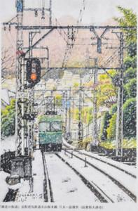 京阪電鉄の石山坂本線を描いた松本さんの作品