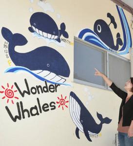 地元で昨年度に水揚げされたクジラを描いた壁画=能登町三波公民館で
