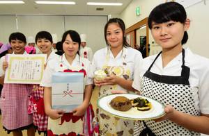 コンテストで市長賞に輝いた松平高の梨入りハンバーグと梨ポンチ=豊田市内で