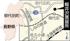 151023nagano_karuizawa3