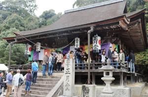 正月堂前で拝観の順番を待つ参拝者たち=伊賀市島ケ原の観菩提寺で