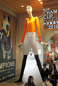 競馬のジョッキー服に衣替えし、G1レースをPRするナナちゃん人形=名古屋・名駅で
