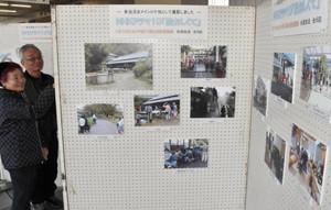 「愛おしくて」のロケ地の写真=JR多治見駅南北自由通路で