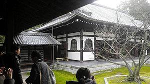 栄西禅師が眠る建仁寺=京都市東山区で