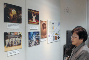 梶田隆章さんの功績や活動を写真で紹介する企画展=富山市役所で