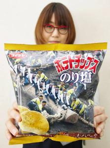 県内限定で販売されている御柱祭パッケージのポテトチップス=長野市で
