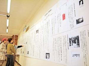 石川の女性参政権を巡る歩みを振り返る企画展=石川県女性センターで