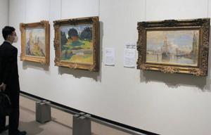 記念展「東西の絶景」で展示中の西洋の風景画=静岡市駿河区の県立美術館で